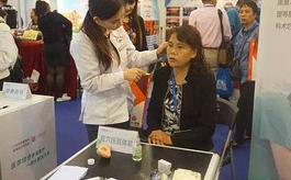 第三届广州老年健康产业博览会吸引海内外200余家企业参展
