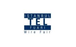 土耳其伊斯坦布尔线材优德亚洲Tel Fair