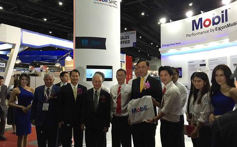 泰國曼谷鍋爐展覽會BOILEX