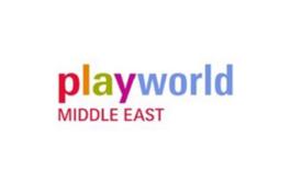 阿联酋迪拜婴童展览会Playworld Middle East