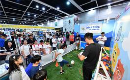 香港运动消闲博览会盛大开幕 展示新世代STEM科创成果