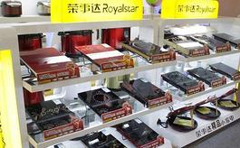 IFA旗下广州家电展览会九月亮相,助中德产业实现共同发展