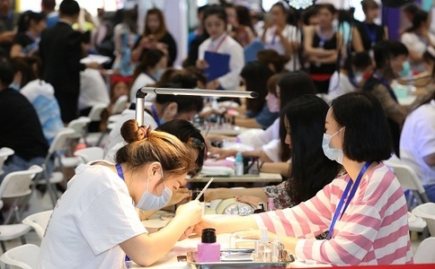 北京国际春季美博会