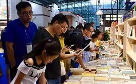 2019深圳書展覽會開幕,營造書香城市