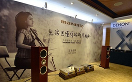 InfoComm China 2019再次獲得業界認同與肯定