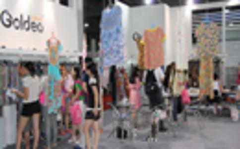 杭州國際紡織服裝供應鏈博覽會