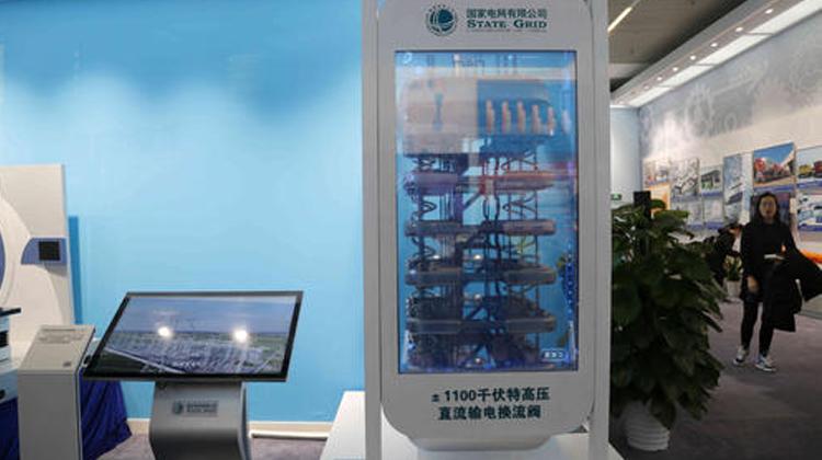 2019年中国工程技术展览会—聚焦深化中菲基建合作
