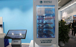 2019年中國工程技術展覽會—聚焦深化中菲基建合作