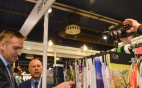 俄罗斯莫斯科纺织面料展览会秋季Inter Fabric