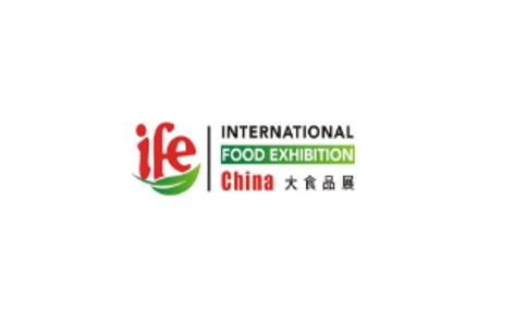 广州国际食品展及进口食品展览会