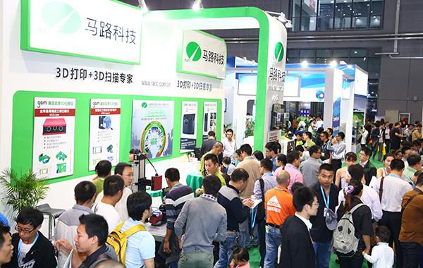 上海国际汽车改装及用品展览会CAMAA SHOW