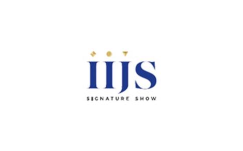 印度孟買珠寶展覽會IIJS