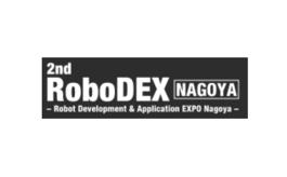 日本名古屋机器人展览会RoboDEX