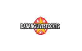 越南岘港农业及畜牧展览会Livestock