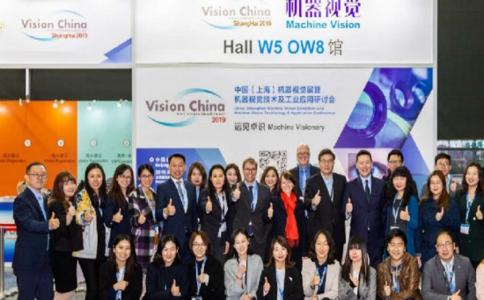 中国(上海)国际机器人视觉展览会Vision China