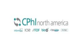 美國費城制藥原料展覽會CPhI North America