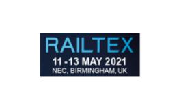 英国伯明翰铁路轨迹交通优德亚洲Railtex