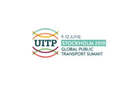 瑞典斯德哥尔摩公共交通展览会UITP