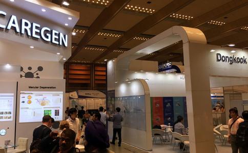 韩国首尔制药原料展览会CPhI Korea