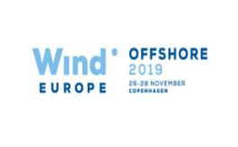 丹麦哥本哈根风能展览会Wind Europe