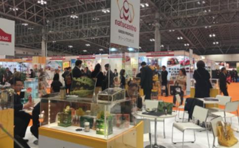 日本横滨茶叶展览会Tea Show