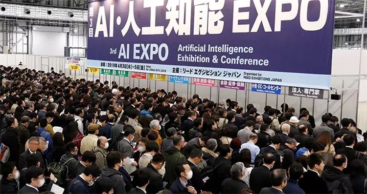 「日本人工智能展览会」紧贴行业趋势,AI已在路上!