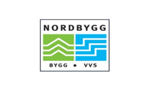 瑞典斯德哥尔摩建筑展览会NORDBYGG