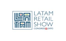 巴西圣保罗零售展览会Latam Retail Show