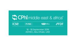 阿联酋阿布扎比制药原料展览会CPHI Middle East