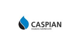 阿塞拜疆巴庫石油天然氣展覽會CASPIAN