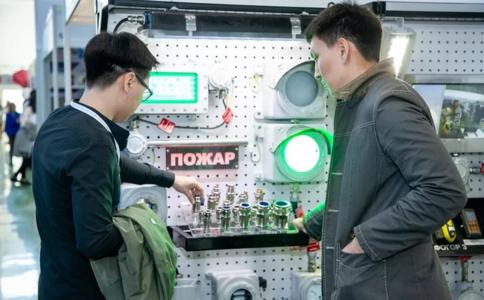 哈薩克斯坦阿特勞石油天然氣展覽會ATYRAU