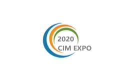 上海国际材料分析测试仪器与实验室设备展览会CIM EXPO