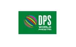 巴基斯坦拉合爾數碼印刷及數字標牌展覽會DPS World