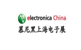 中国(上海)国际电子展览会Electronica China