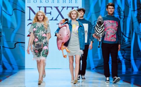 俄罗斯圣彼得堡纺织服装展览会FASHION INDUSTRY