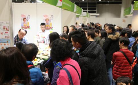 香港亚洲素食展览会VFA