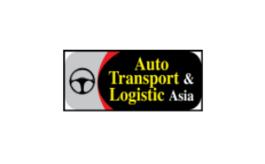 巴基斯坦拉合爾物流運輸展覽會LTMH
