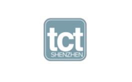 深圳3D打印展览会TCT