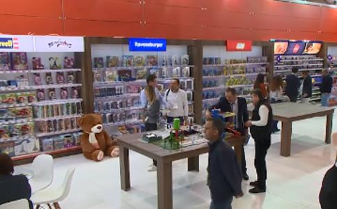 土耳其伊斯坦布尔玩具展览会Toy Fair