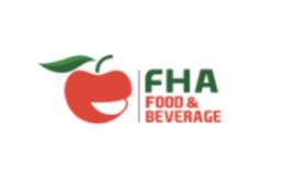 新加坡食品展覽會FHA