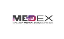 馬來西亞吉隆坡醫療展覽會MEDEX