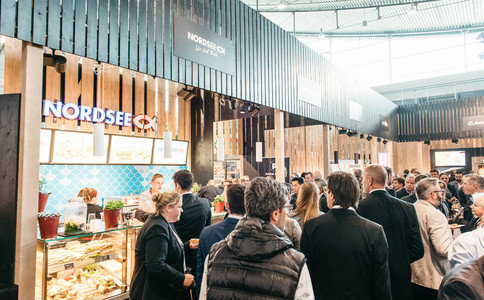 德国斯图加特零售展览会UNITI