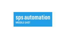 阿联酋迪拜工业自动化展览会Sps Automation