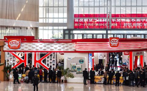 中国(天津)国际冰淇淋及冷冻产品展览会