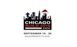 美国芝加哥建筑建材展览会Chicago Build