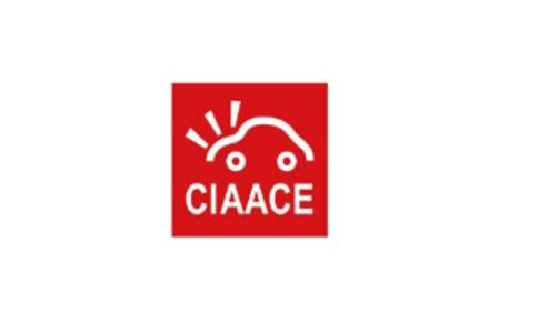 中國北京國際汽車用品春季展覽會CIAACE