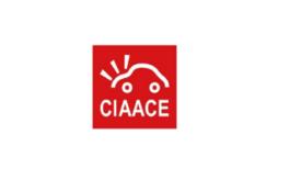 中國(北京)國際汽車用品春季展覽會CIAACE