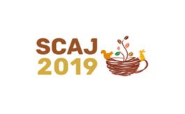 日本东京特色咖啡展览会SCAJ
