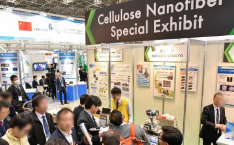 日本东京纳米技术展览会Nano Tech