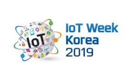 韩国首尔物联网展览会IoT Week